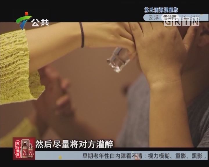 """[2017-08-24]天眼追击:令男人神魂颠倒的""""易容术"""""""