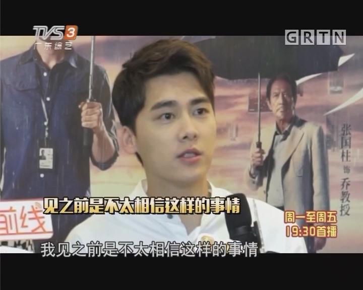 《心理罪》8月11日上映 李易峰联手老戏骨廖凡破解谜团