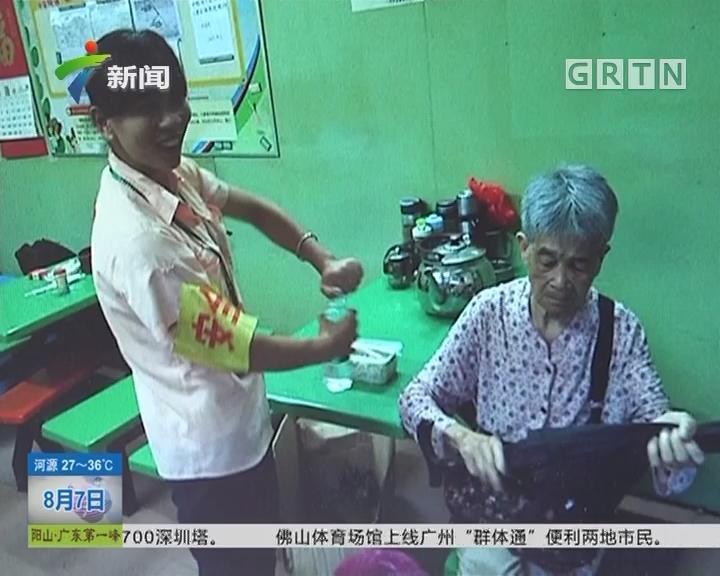 点赞好司机 广州:热心司机助迷途老人回家