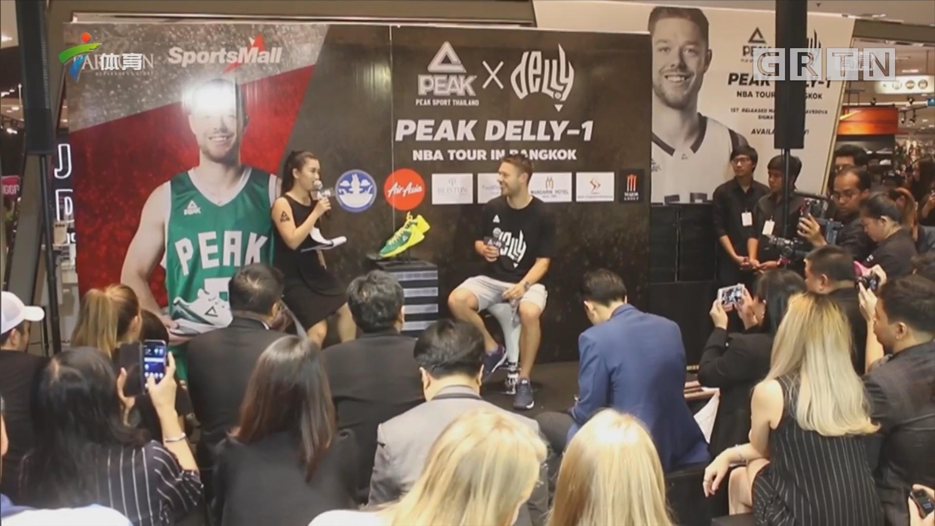 NBA球星马修·德拉维多瓦助力中国运动品牌国际化