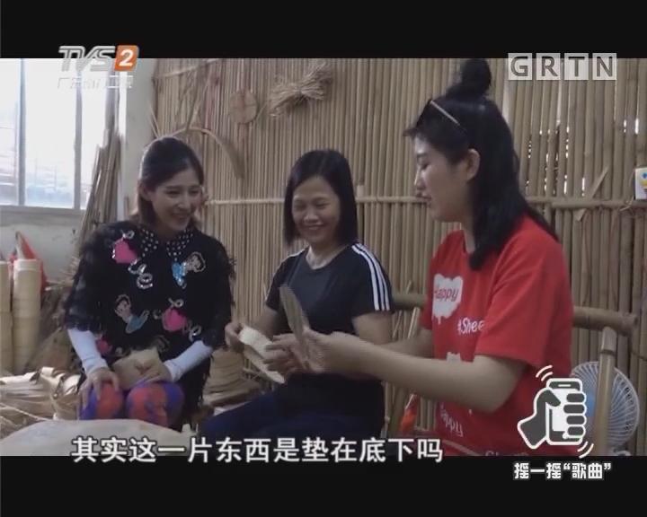 罗定泗纶·制作竹蒸笼