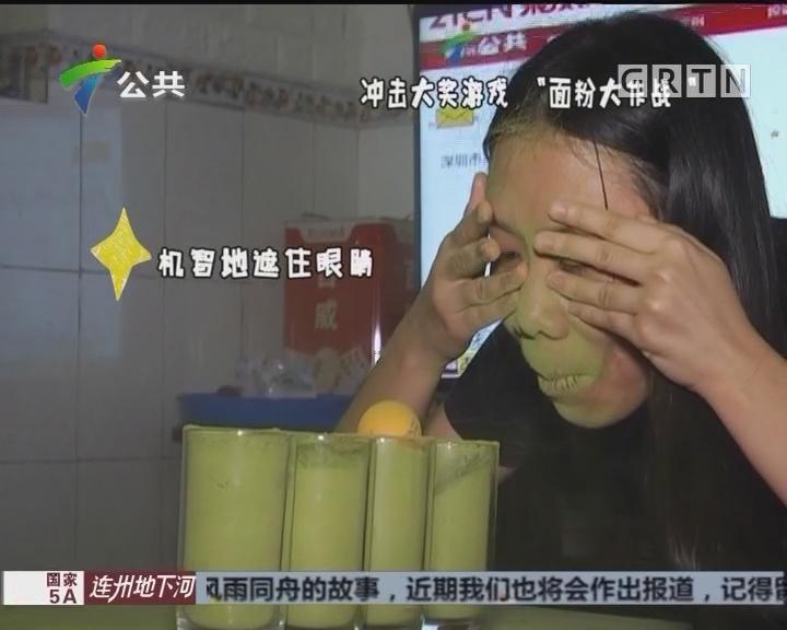 夏日送清凉第22站——东莞市高埗镇