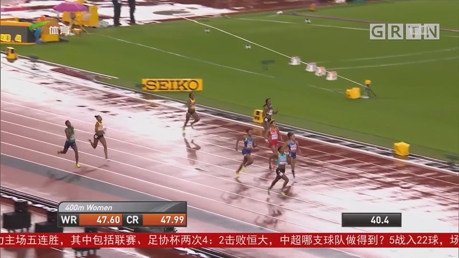 田径世锦赛:雨中闪耀伦敦碗