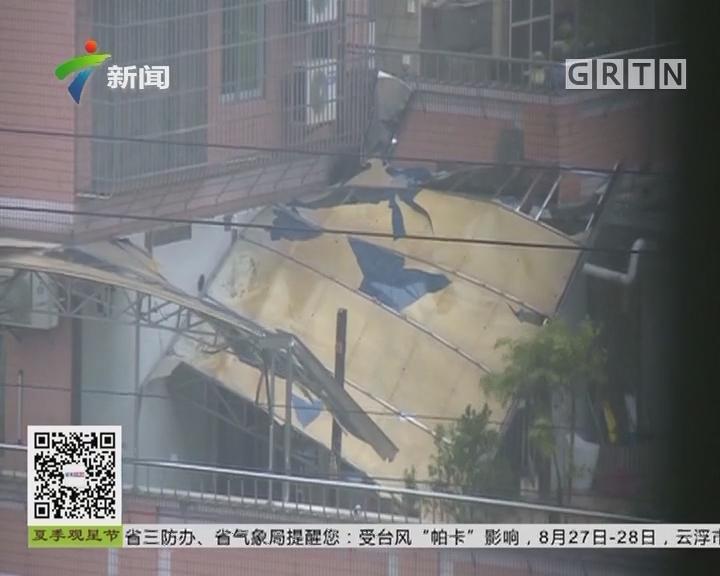 """""""帕卡""""来袭:台风今早登陆江门台山 中心风力最大12级"""