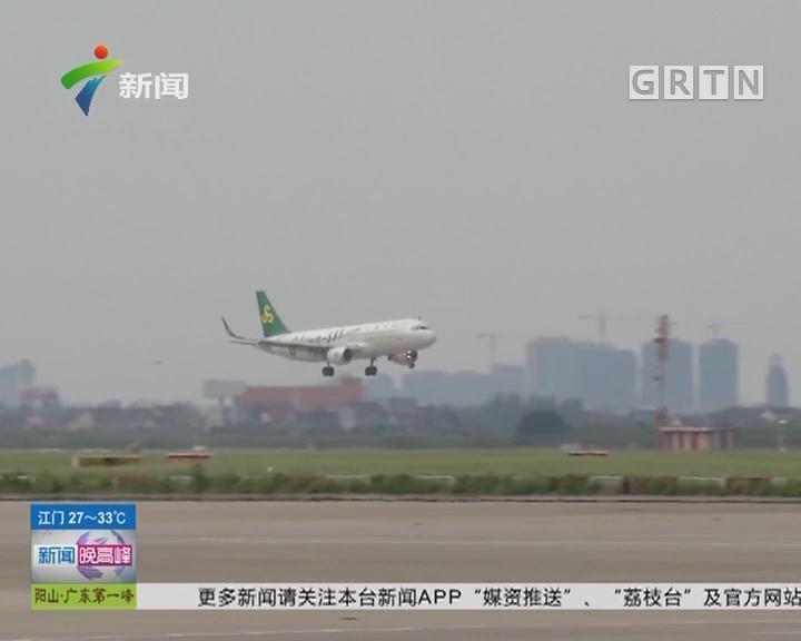 航空安全 乘客扬言:飞机上有炸弹!