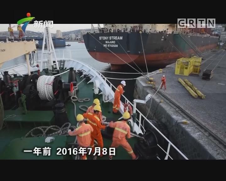 """[2017-08-13]权威访谈:""""海洋六号""""南极归来"""