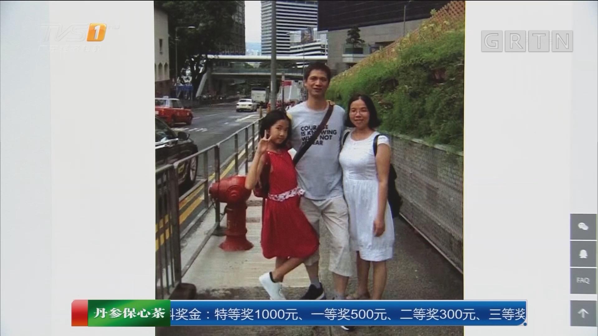 关注九寨沟地震 家属辟谣:广州失联母女仍未找到