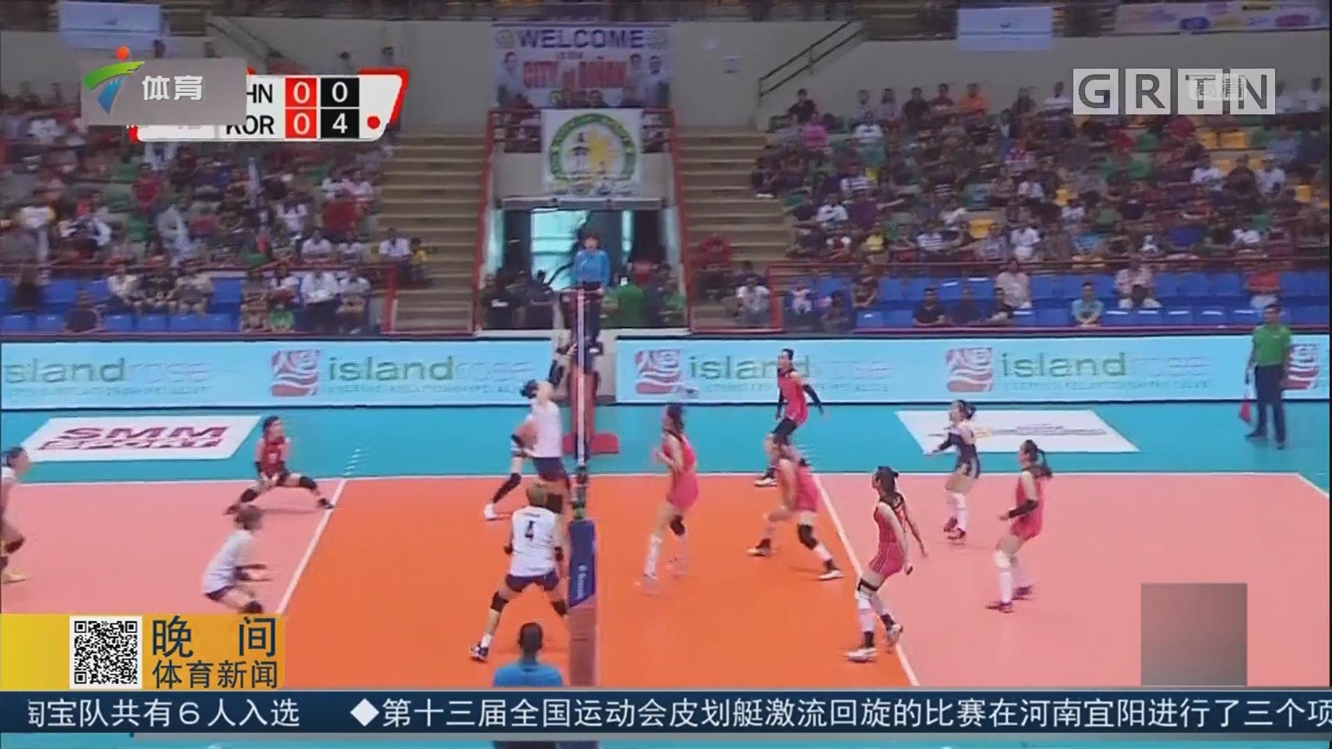 锻炼队伍 中国女排获亚锦赛第四