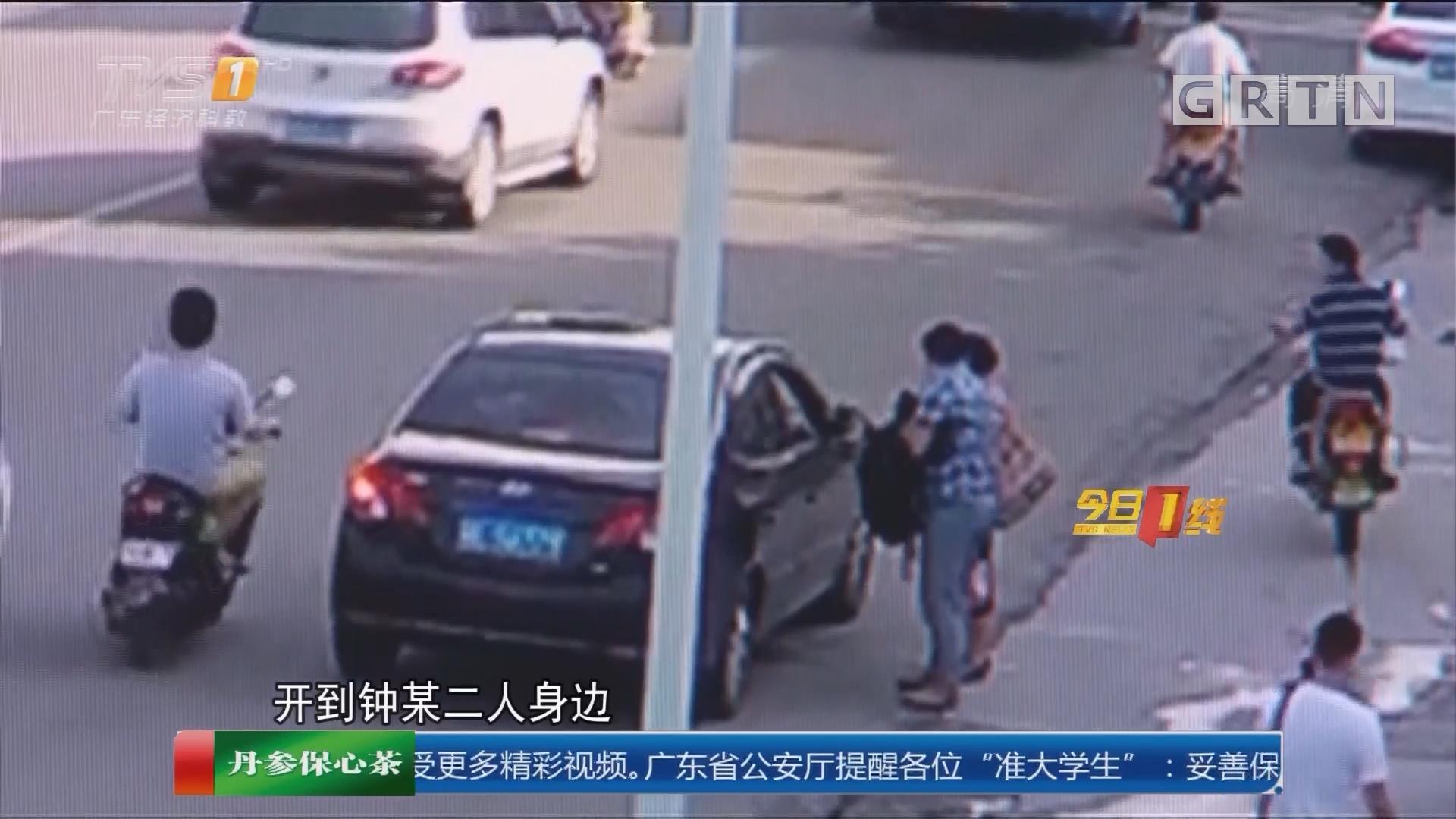 汕尾海丰:警方破抢劫案 顺带抓获诈骗团伙