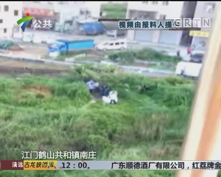 街坊报料:女子倒于草丛中 凶手已投案自首