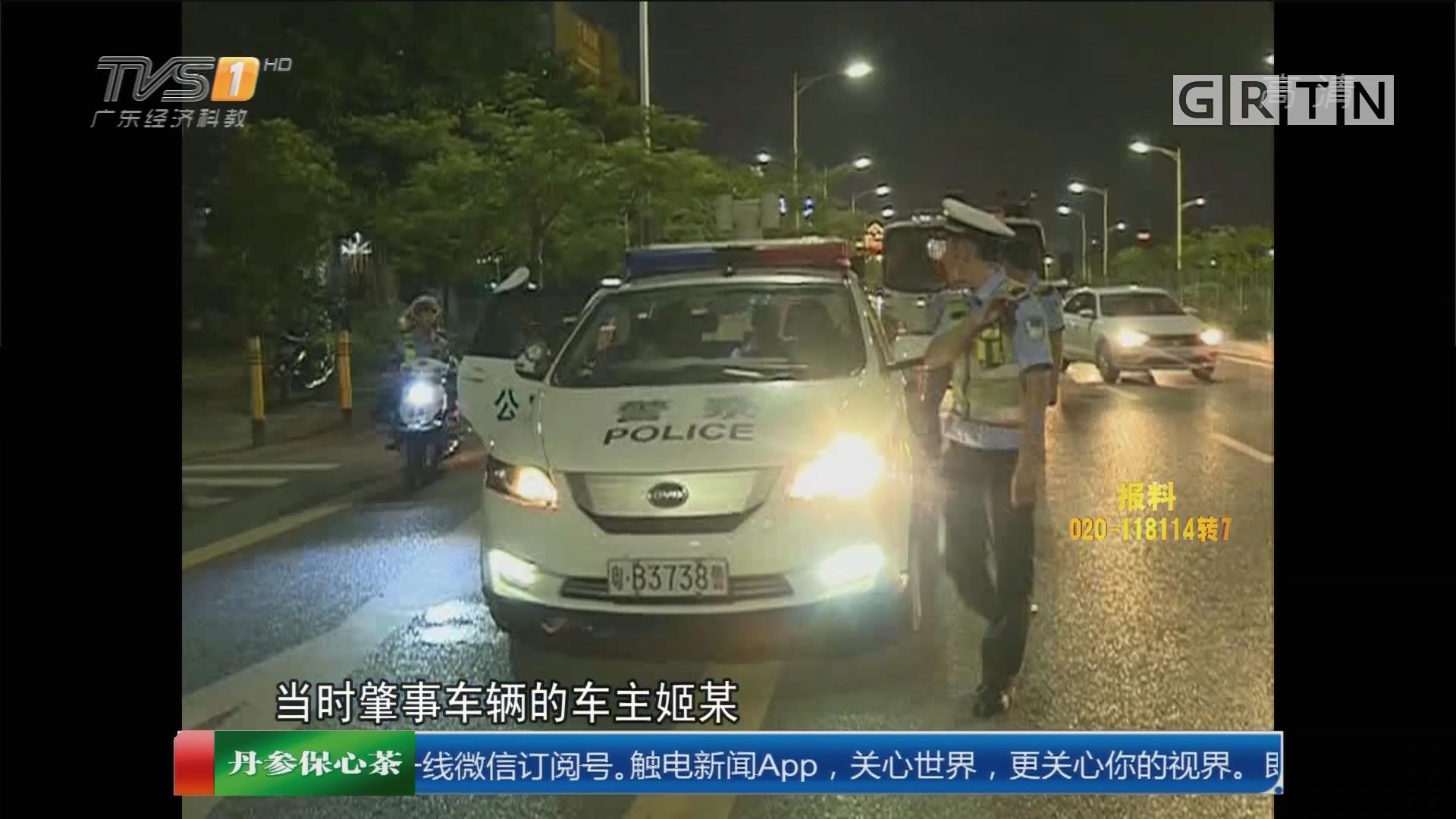 深圳:交警接微博举报 抓醉驾顶包现行