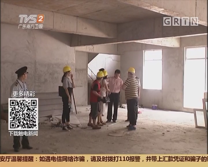广州越秀:12层大楼违建变14层 城管拆到手软