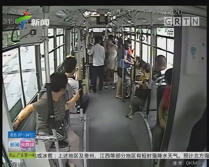 见义勇为 北京:公交车两乘客夺刀制服行凶男子