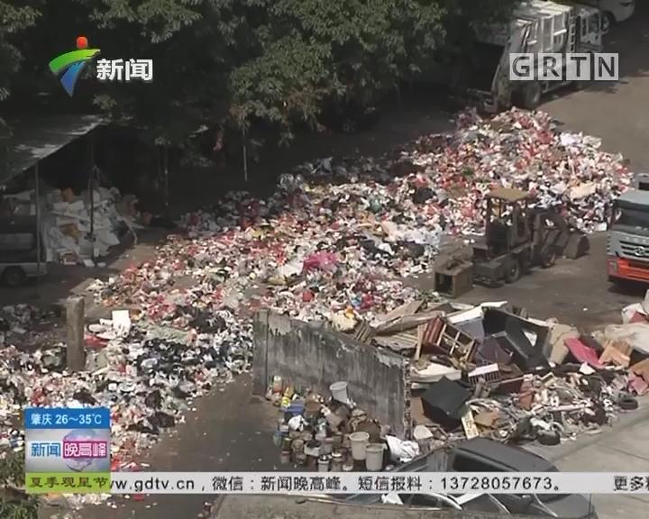 广州:小区居民新居入伙惊觉与垃圾为邻
