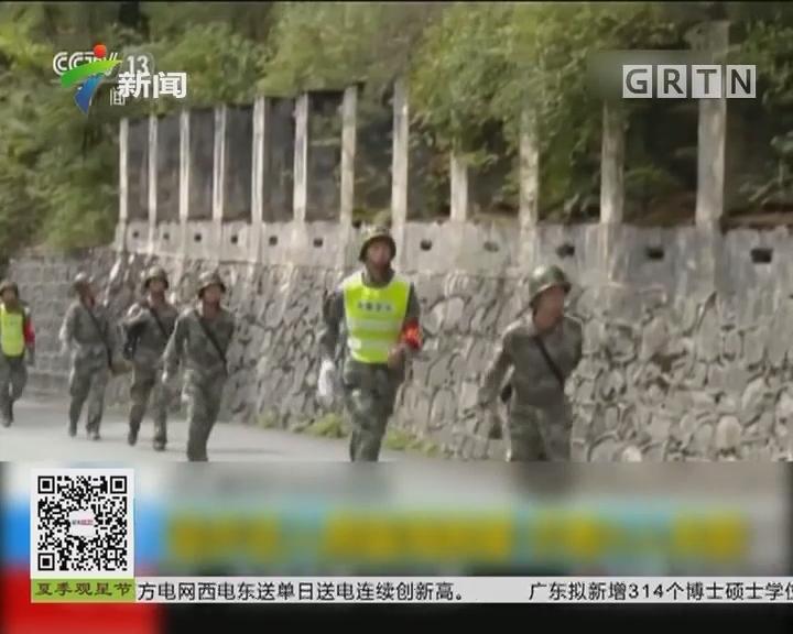 四川九寨沟7.0级地震:地震已致20人遇难 493人受伤