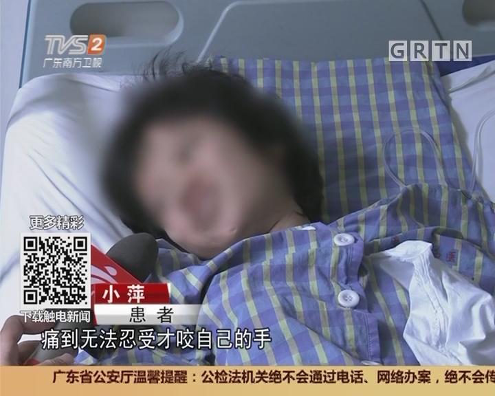 广州:咬手忍痛 少女患罕见血卟啉病