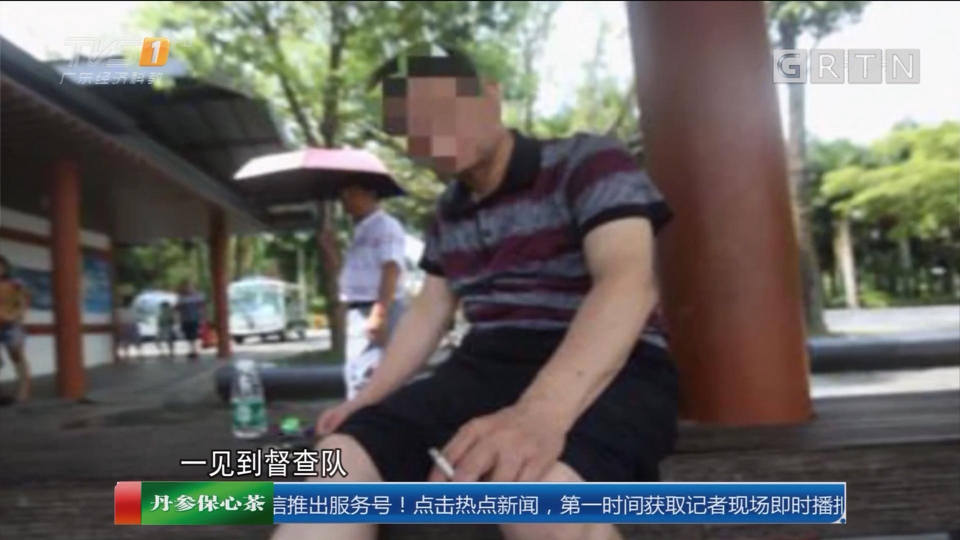 深圳:直击控烟督查 3人公园吸烟各罚50元