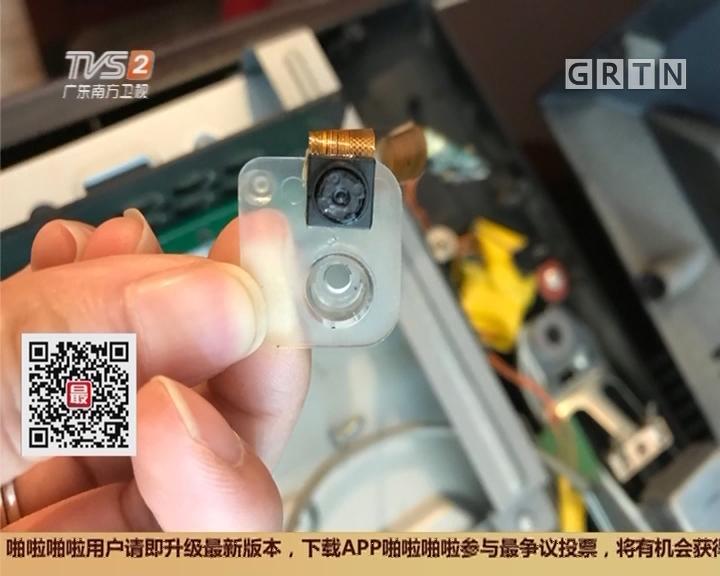 中山:酒店房间暗藏摄像头 警方迅速介入