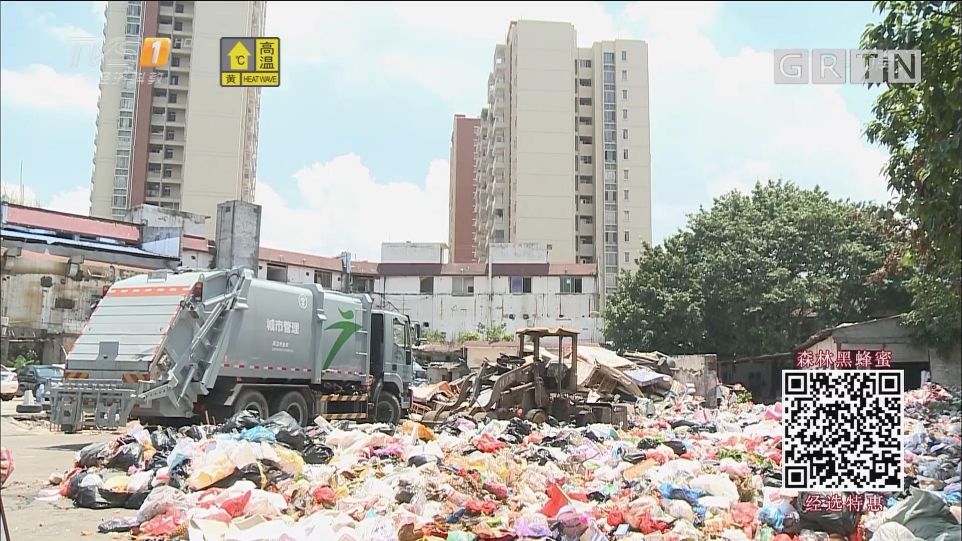 广州:番禺一小区垃圾中转站 垃圾长期堆放臭味扰民