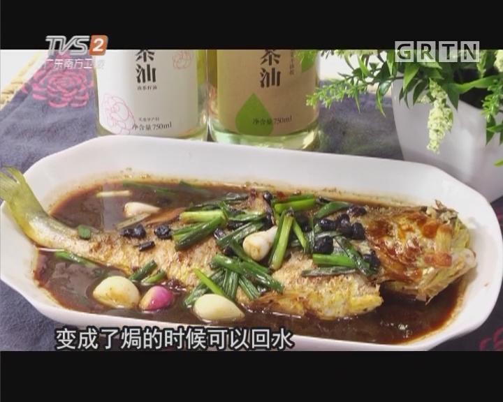 豆酱黄花鱼