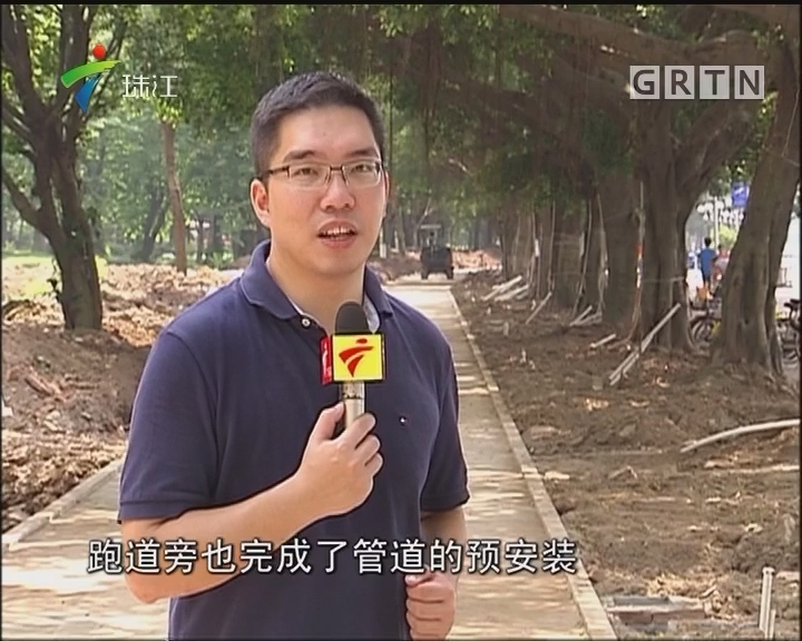 跑友福利! 广州将建2.8公里江景缓跑径