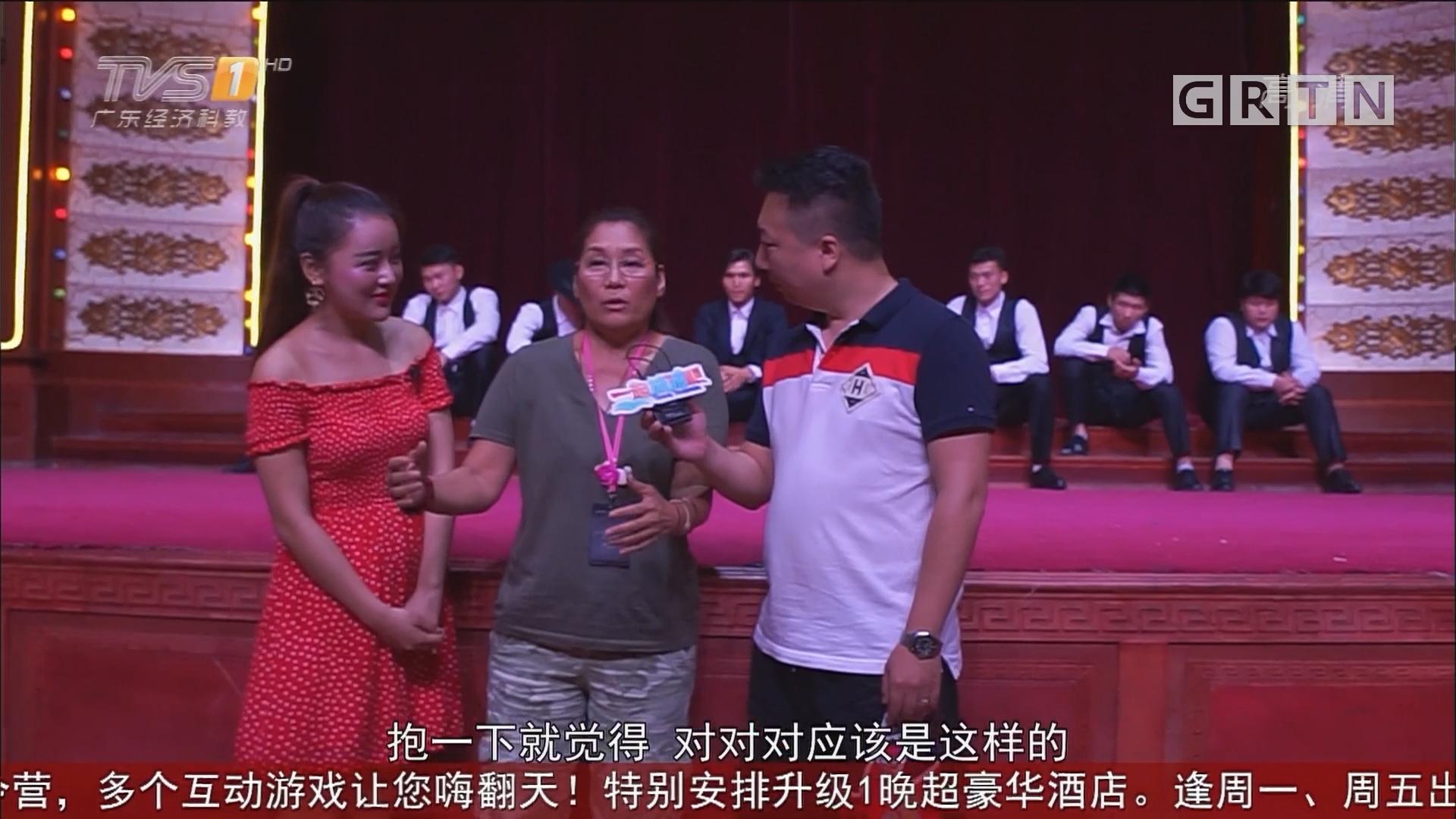 西樵山国艺影视城——拜师学艺
