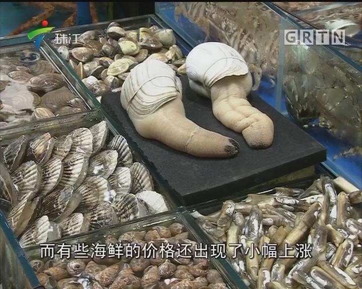 南海开渔 虾蟹价格下降