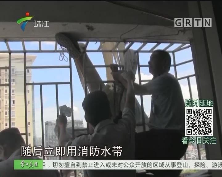 深圳:八旬老太从23楼坠落挂半空 幸被消防救下