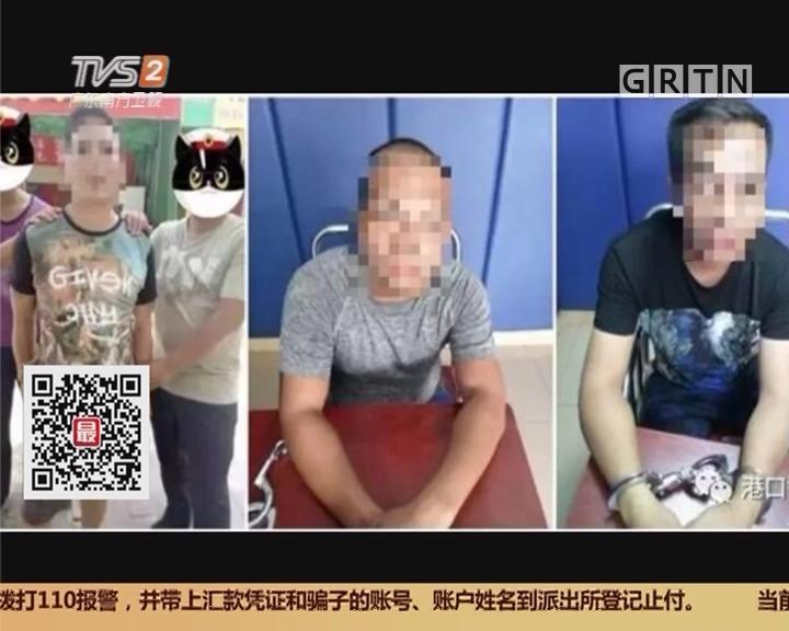 创建平安广东:中山 只因笑一笑 两事主竟遭围殴致伤
