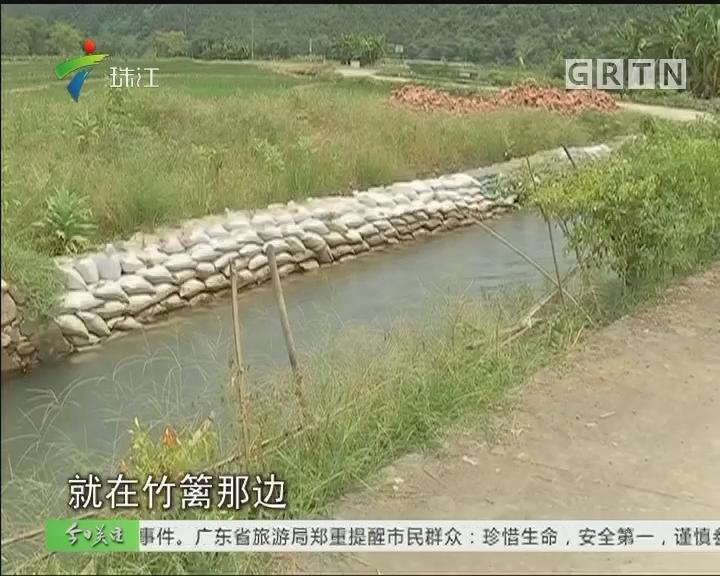 韶关:危险水渠在村边 小孩接连坠渠
