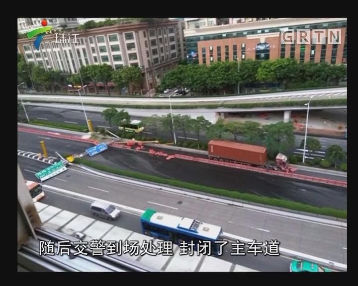 今早广州黄埔大道一龙门架被撞倒