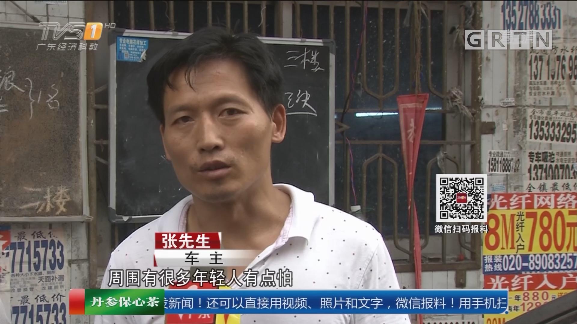 广州增城:一分钟 盗贼破窗偷走10万现金