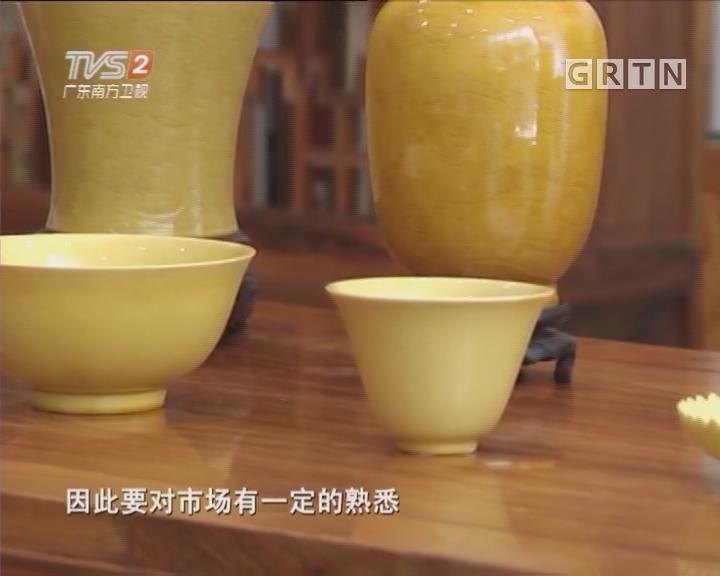 黄釉:单色釉中的珍品