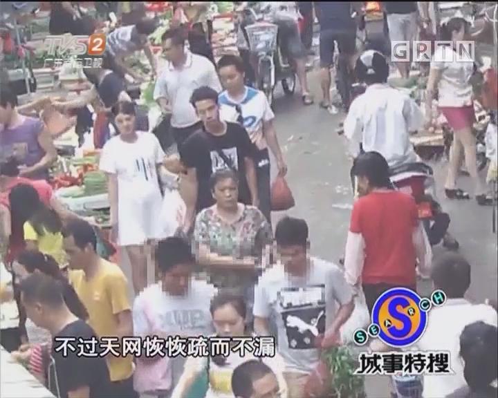 """""""好男""""逛市场 专盯师奶钱包"""