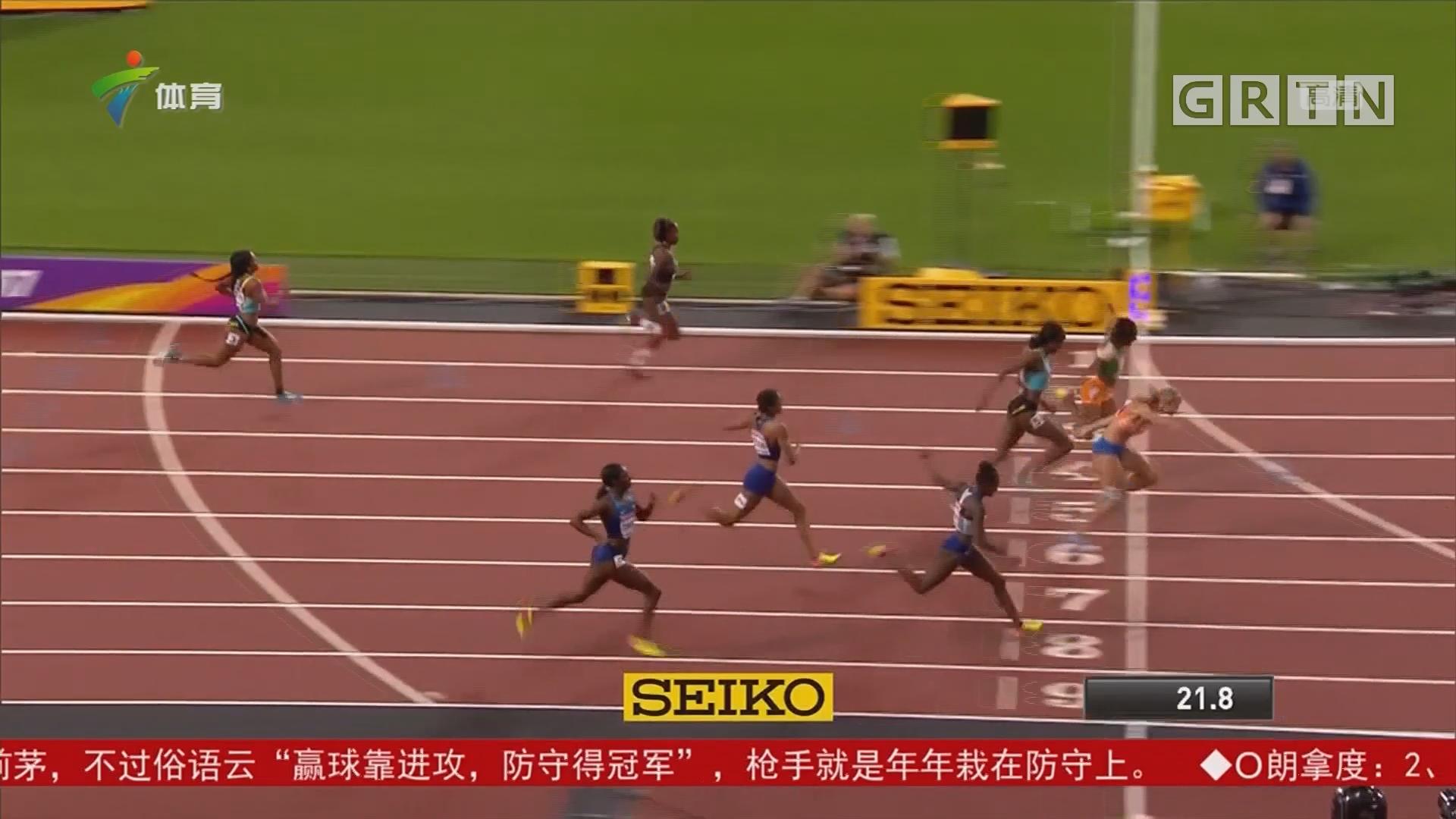 田径世锦赛 荷兰女飞人200米成功卫冕