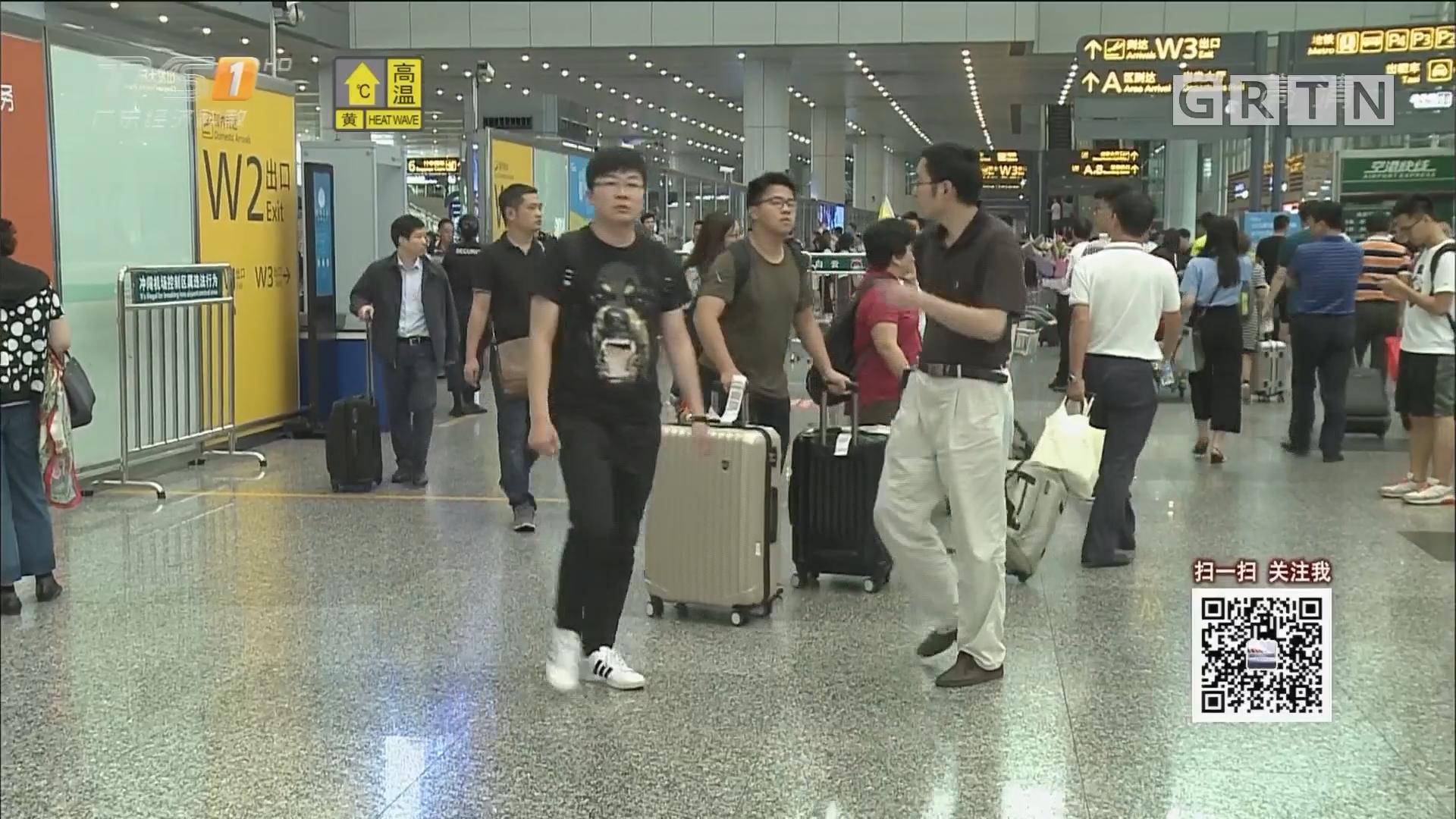 赴四川游客陆续返穗 谈及地震仍心有余悸