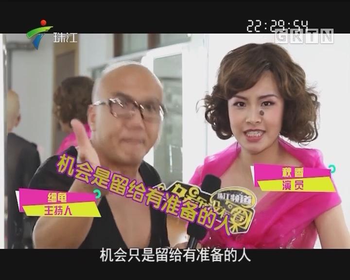 """《我是K歌王》:""""小凤姐"""" 再现江湖本土喜剧大咖神COSPLAY"""