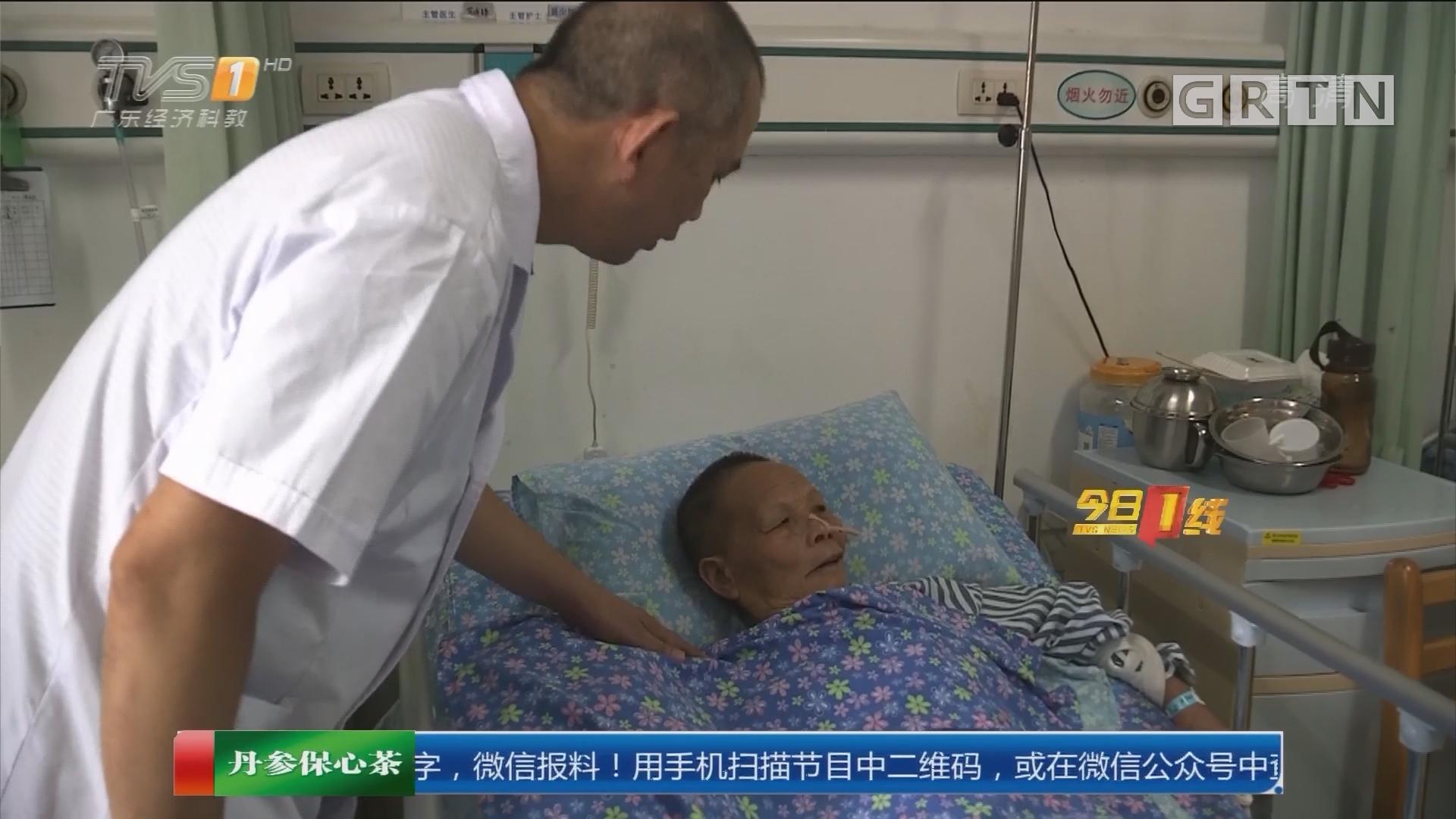 佛山高明:阿婆昏倒入院50天 身世不明寻亲人