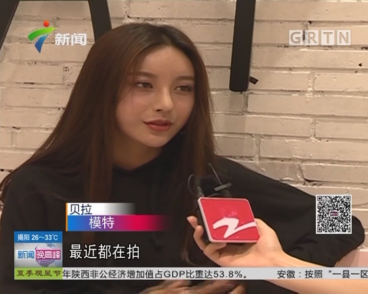"""浙江杭州:高温天拍卖羽绒服""""卖家秀"""""""