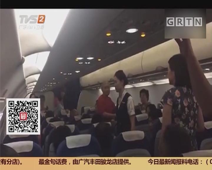 航班延误:4小时不开空调没起飞 乘客中暑晕倒