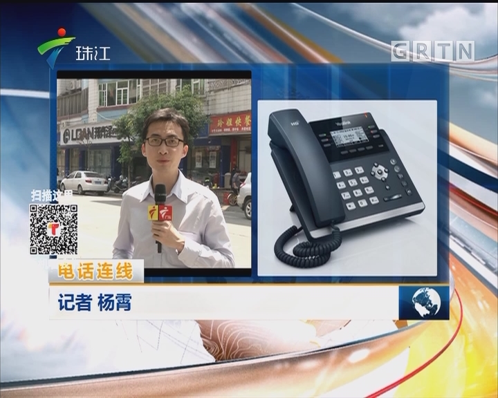电话连线:直击九寨地震现场