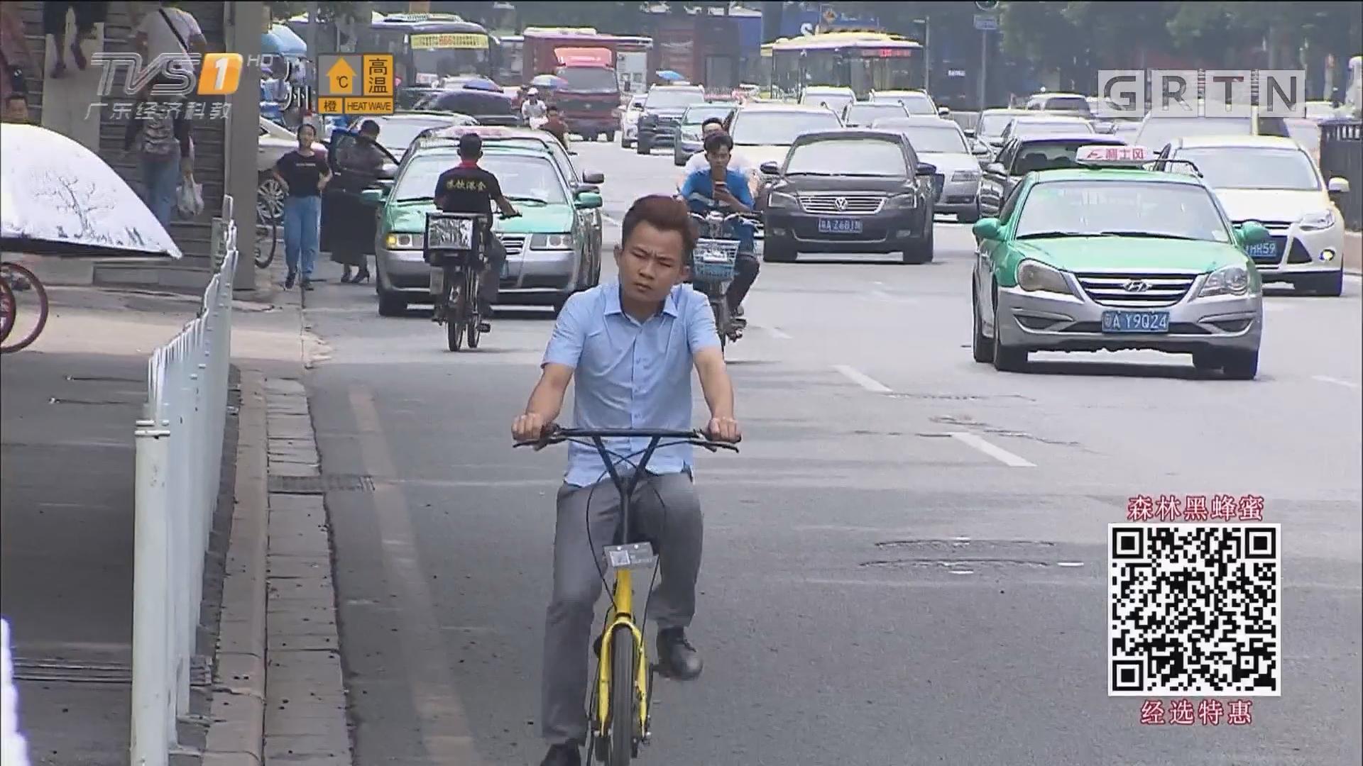 当共享单车与机动车争道 安全谁来保障