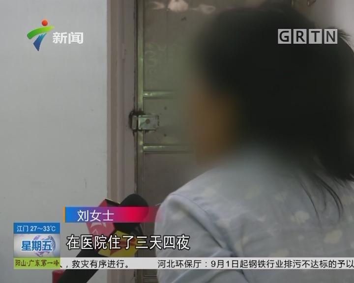 珠海:产妇体内留纱布 院方致歉