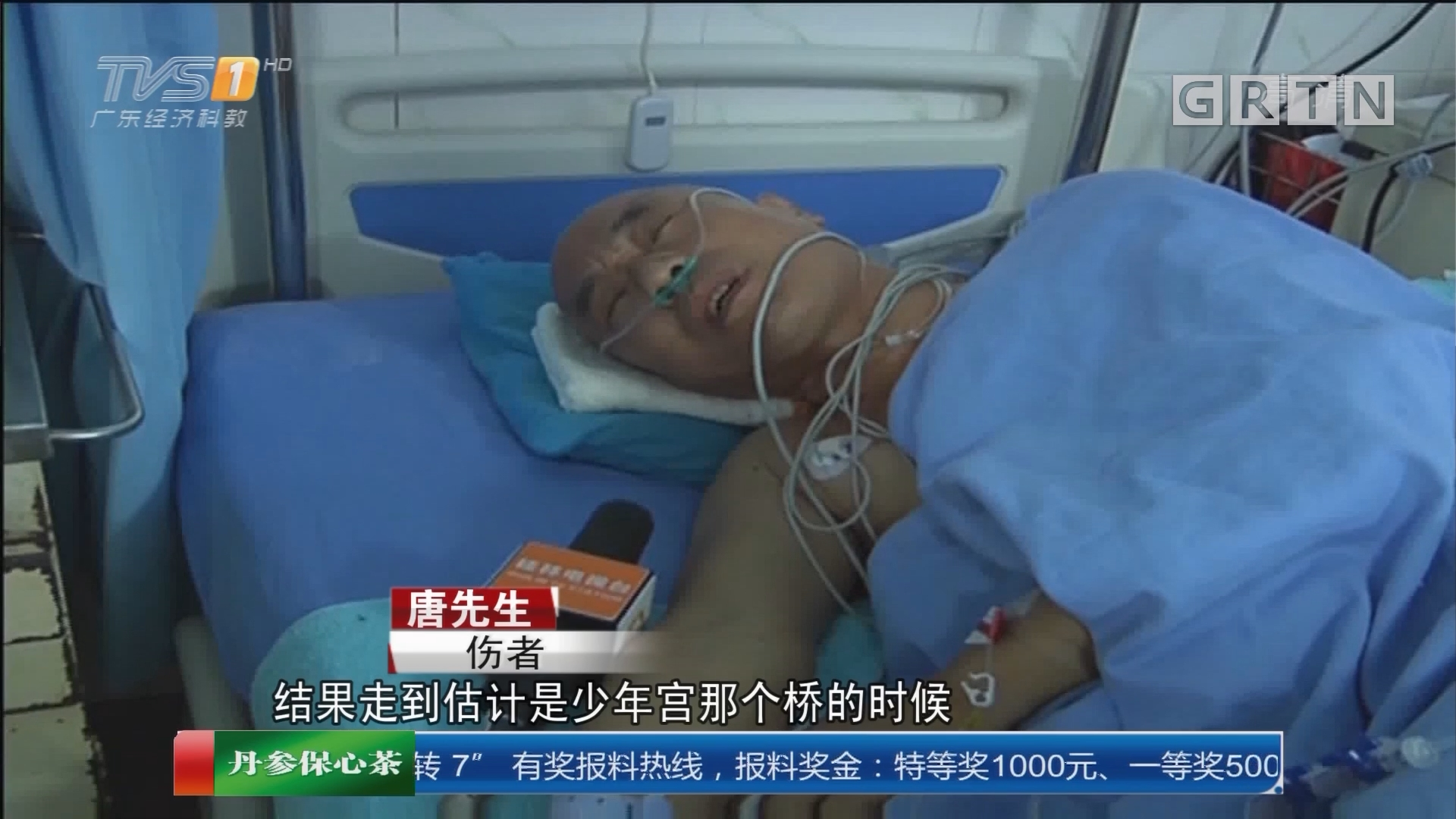 桂林:出门不幸遭雷击 多亏路人来相救