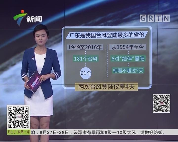 """""""帕卡""""来袭:两次台风登陆仅差4天 历史少见"""