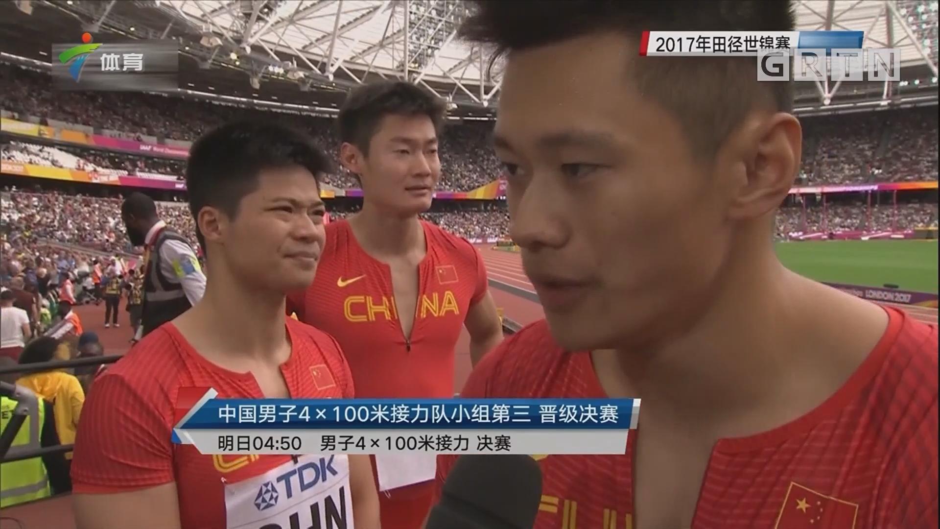 谢震业伤愈归队 中国队小组第三晋级