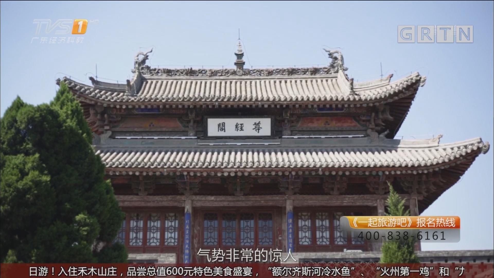 西安游:研学乐不停——韩城 古城