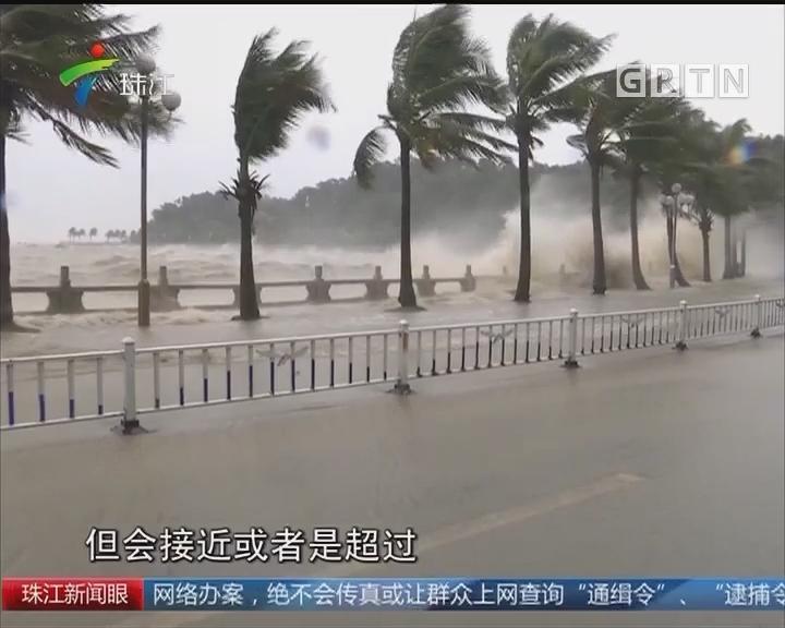 第16号台风又来广东 料9月3日在粤东登陆
