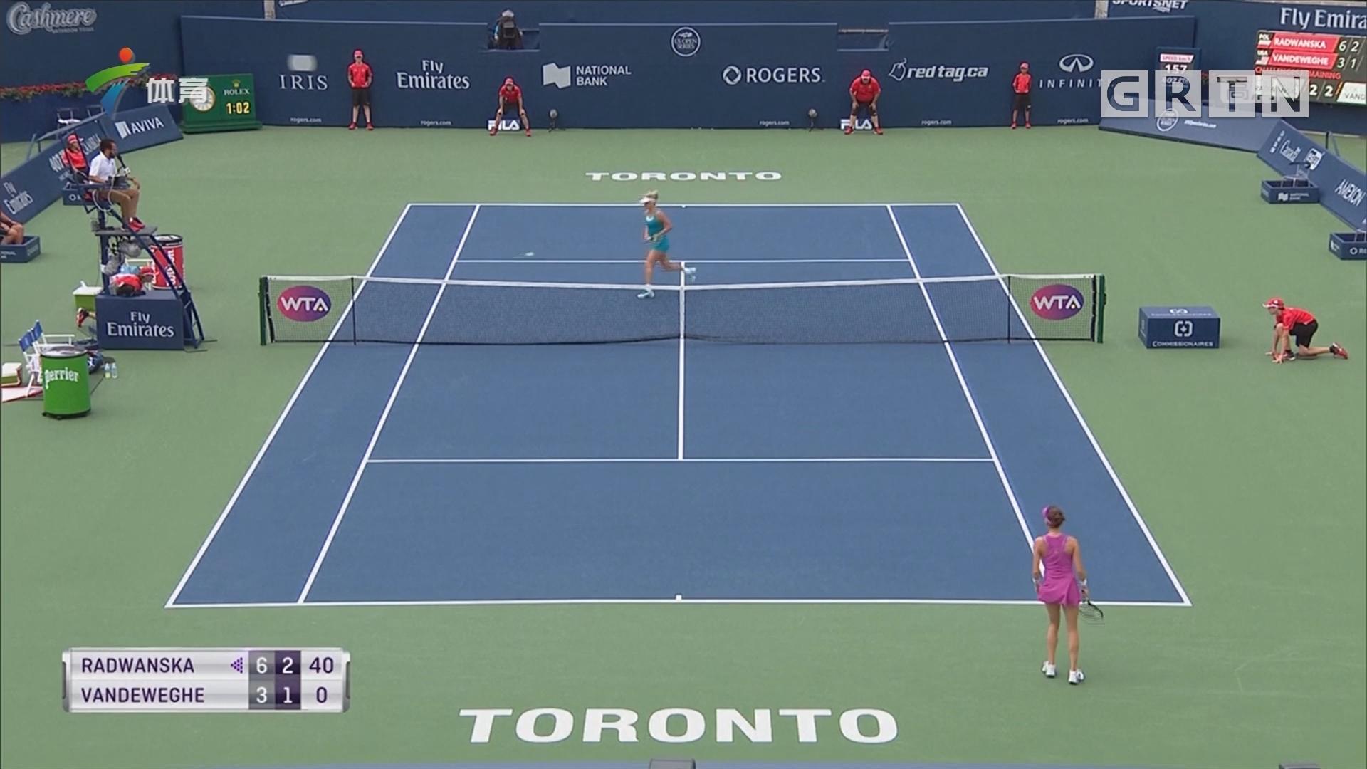 WTA罗杰斯杯 拉德万斯卡晋级 彭帅无缘次轮