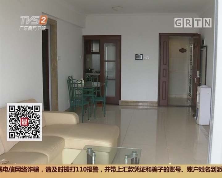 广州:房价上涨快 二手房反价纠纷大幅飙升